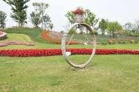 garden ring
